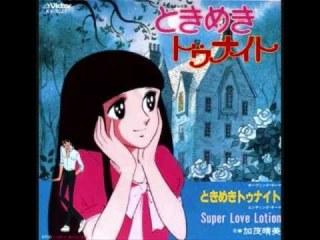 漫画・アニメで女性に好かれるキャラ
