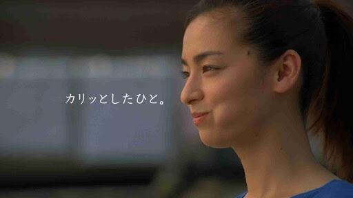 """「お嬢様設定」は失敗? 尾野真千子、演技上手でも""""品性""""までは操れなかった!?"""