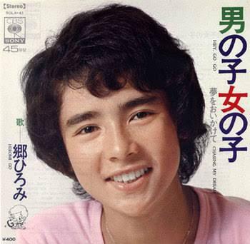 「若返った」「ただのすーぱーいけめん」水嶋ヒロの新ヘアに称賛の声