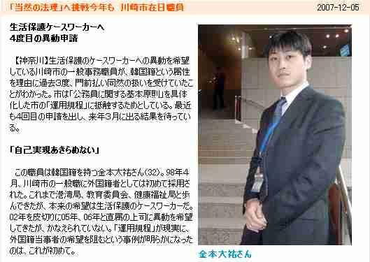 靖国トイレ破壊 韓国人の男に懲役5年求刑