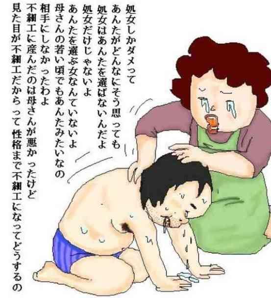 金曜ナイトドラマ「グ・ラ・メ!」感想