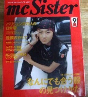 『Mc Sister』買ってた人!