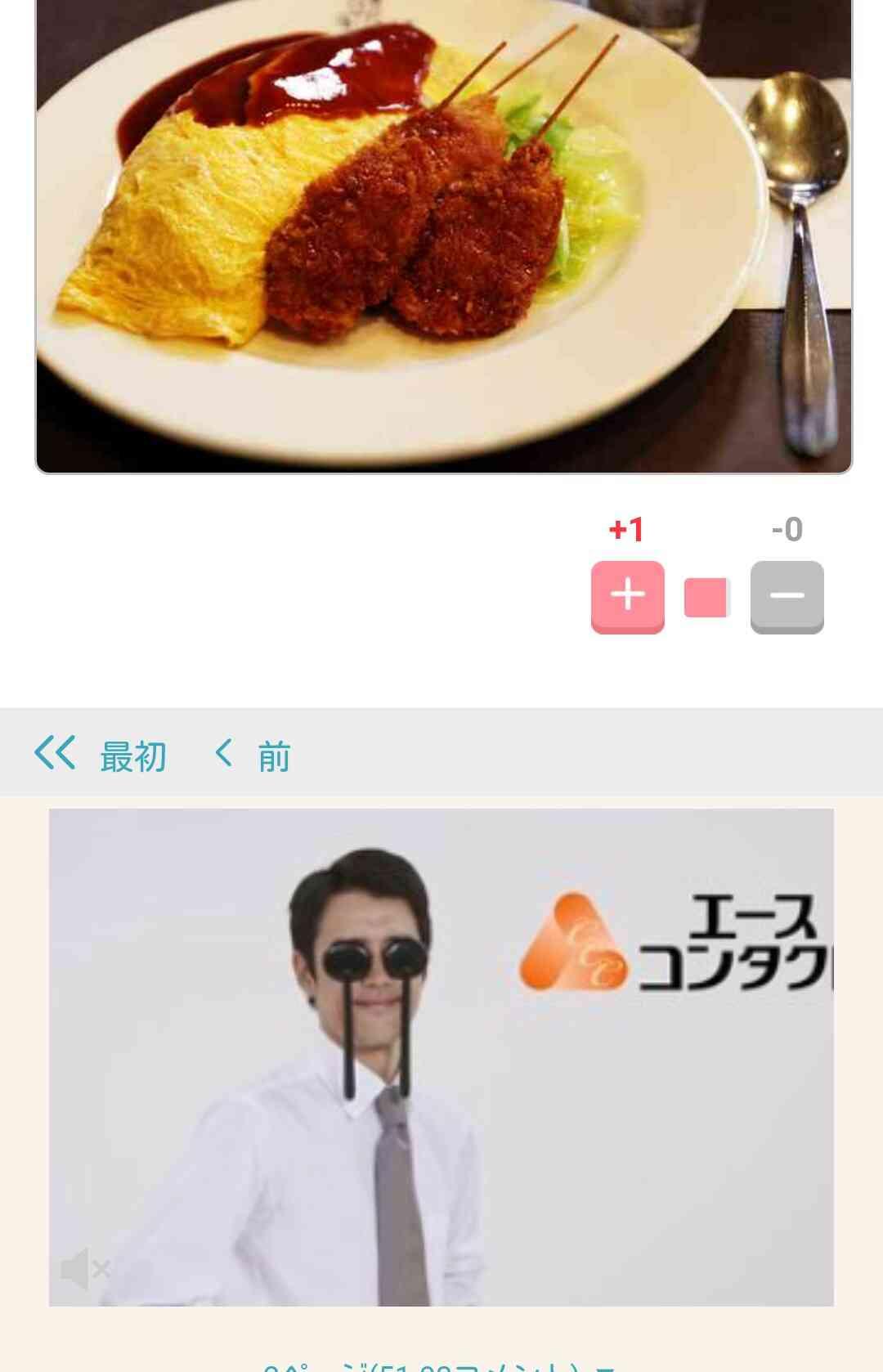 たまご料理大好きなひと大集合!!