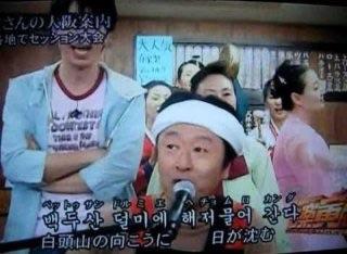 桑田佳祐の下品すぎる新曲振り付けにお茶の間が「キモイ!」と完全拒否