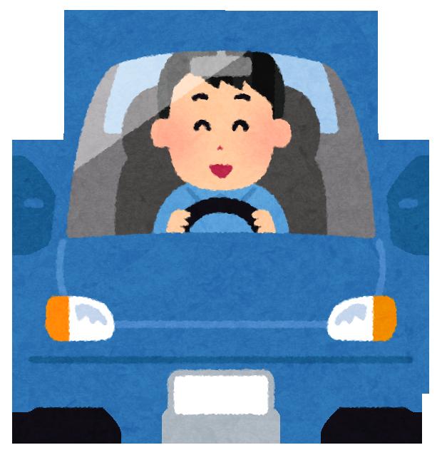 旦那さん、彼氏の運転が怖い人いますか?
