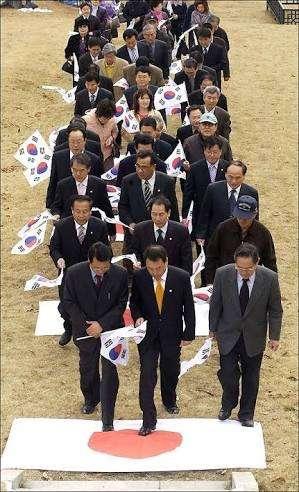 靖国神社事件、韓国人の男に懲役4年判決