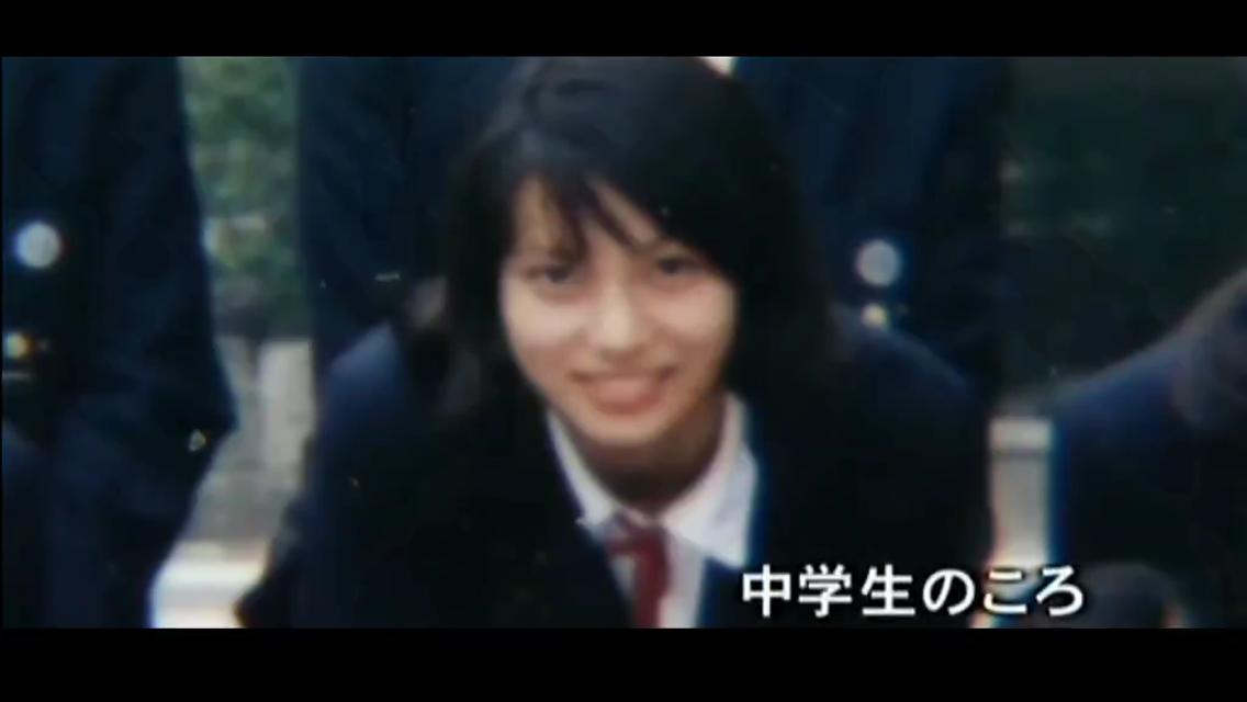 """柴咲コウ、和牛王と熱愛!モ~止まらん最上級""""A5ランク""""の恋"""