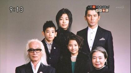 藤木直人 第3子誕生していた!ファンには発表も一般公表せず