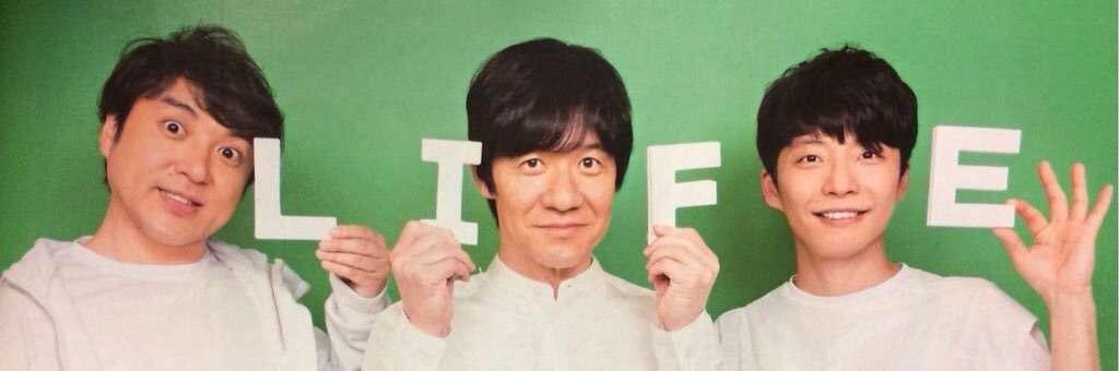 NHKで見ているTVは何ですか?