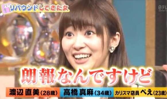 HKT48指原莉乃の日差しショット、「綺麗」「清楚」と話題に