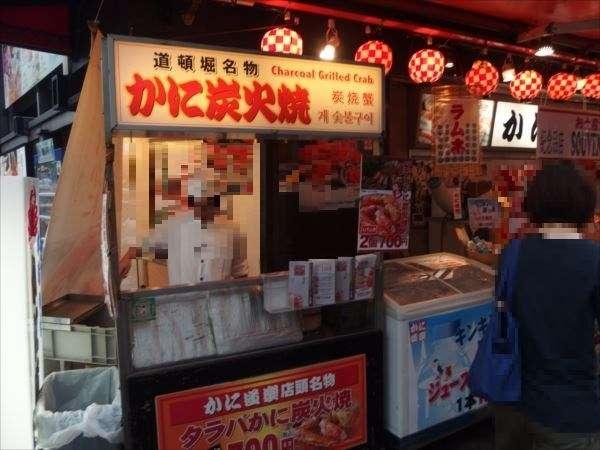 大阪のおすすめの観光地、食べ物やさん教えて