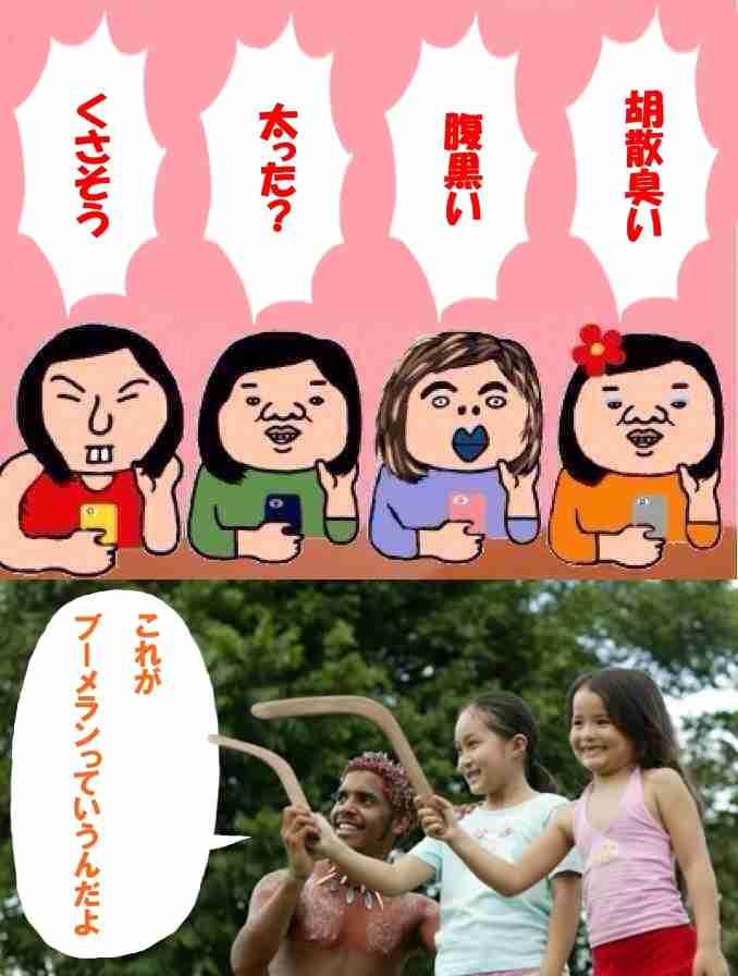 ガルちゃん絵トピ作品展〜!