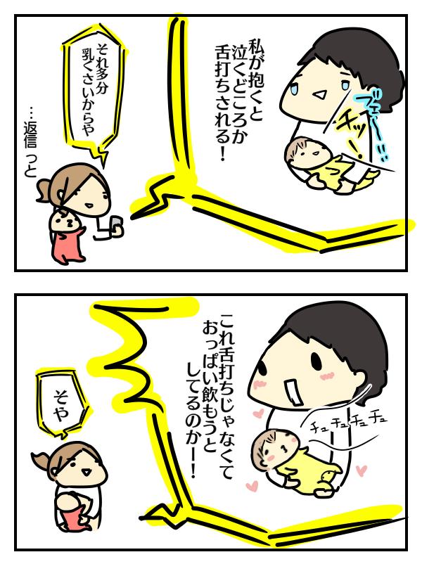 ママは慢性疲労!その原因は、乳幼児に合わせた「おしゃべり」と「とっさの動き」だった!?