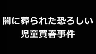 長谷川豊氏が死刑制度に持論「もっと残酷に殺すべきだ」