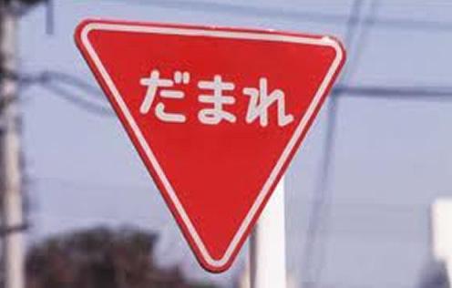 梅沢富美男、鳥越俊太郎氏にエール!? 女性問題報道に「そんなのどうでもいい!」
