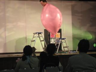風船の画像下さい