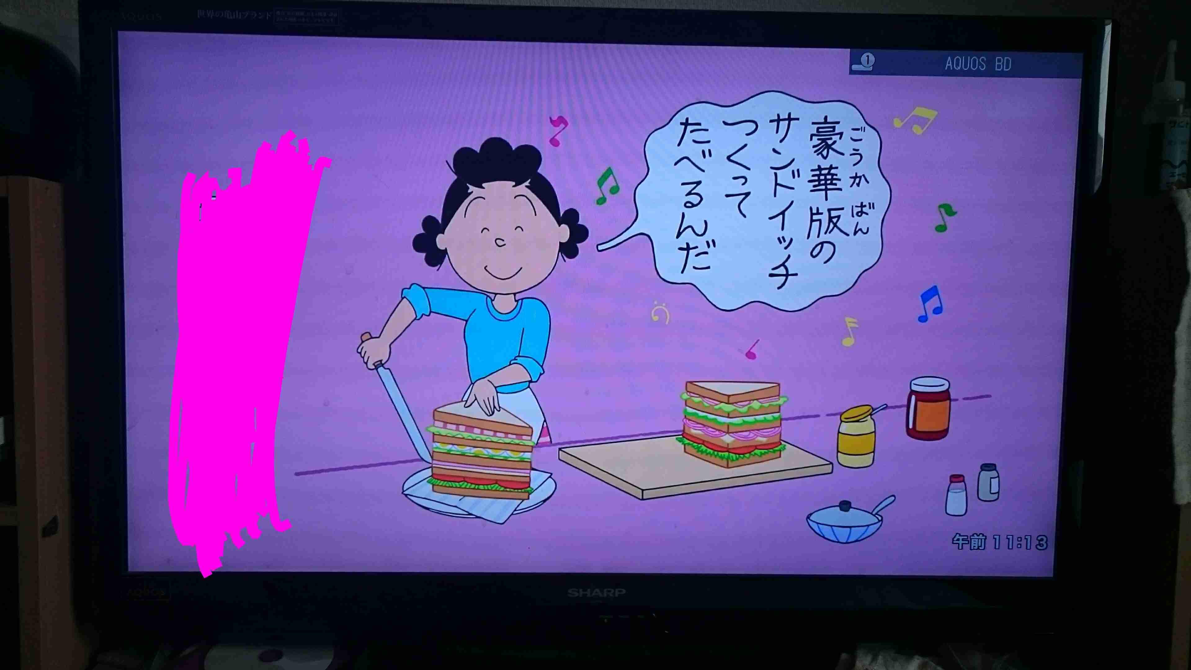 『サザエさん』はもはや国民的アニメではない。昭和のパラレルワールドを楽しめない理由