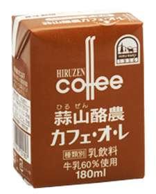 コーヒー飲料で何が好き?