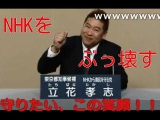 NHK、受信料引き下げを=高市総務相