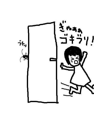 [虫限定]恐怖体験エピソード