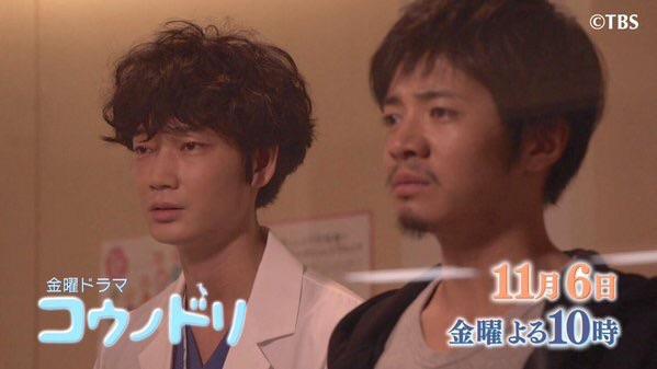 和田正人、吉木りさと真剣交際  元箱根ランナーが恋路を駆ける!