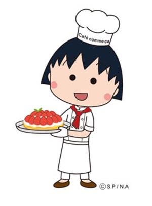 ★オーダーしよう★ガルちゃんレストラン