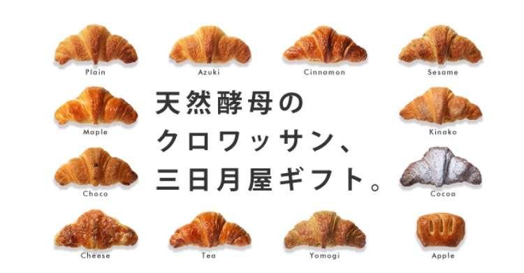 福岡のオススメお土産!