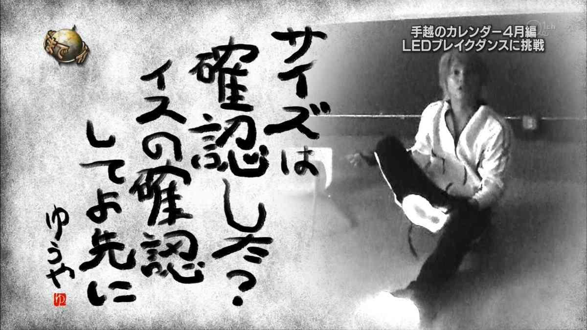 【実況・感想】うわっ!ダマされた大賞2016
