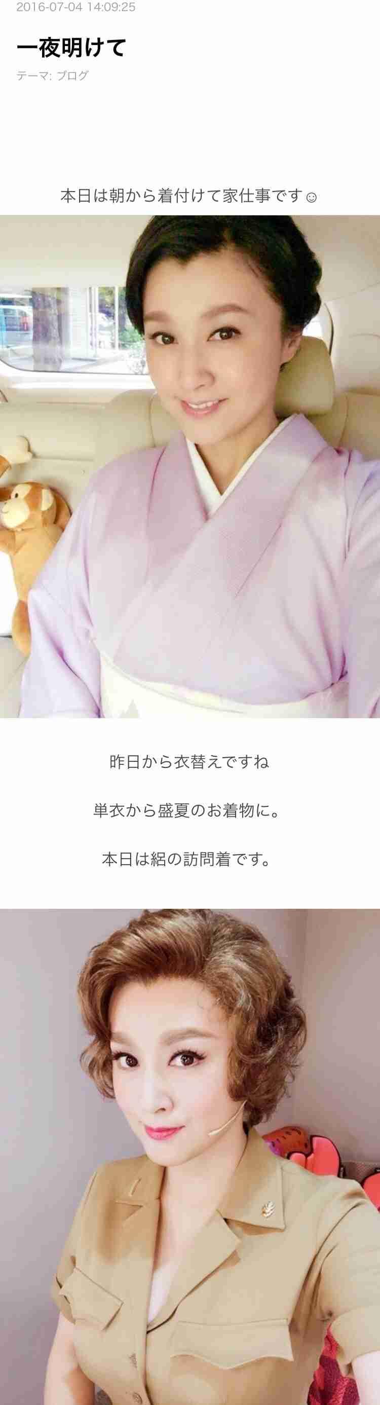すみれ&藤原紀香&早見優、熊本支援チャリティーで豪華3ショット