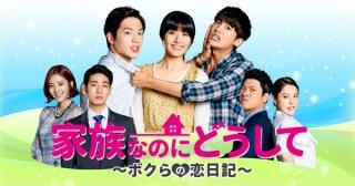 韓流ドラマにツッコミしてみよう!