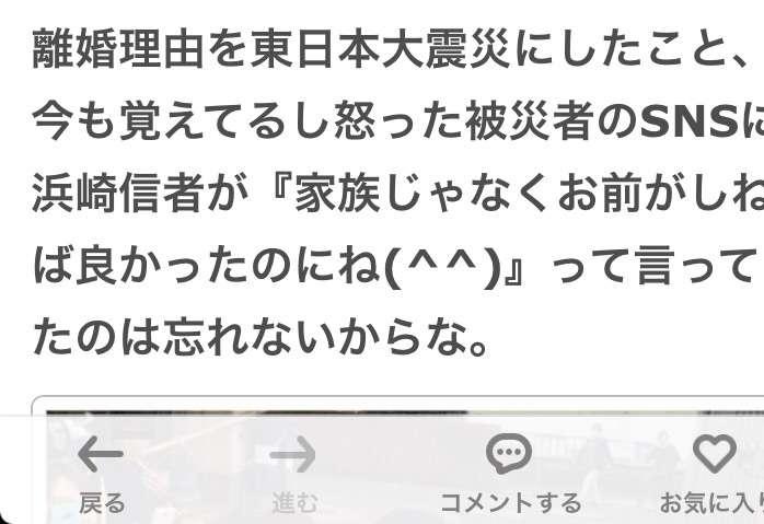"""浜崎あゆみ、こんがり""""黒あゆ""""で夏宣言 ヘルシー美ボディにも視線集中"""