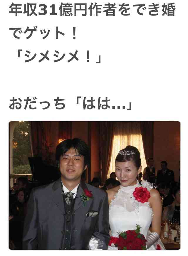 【実況&感想】土曜プレミアム・ワンピース完全新作「ハートオブゴールド」