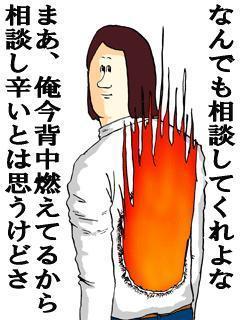 【画像】地獄のミサワ好きな人。