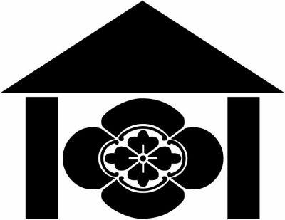 家の家紋はなんですか?