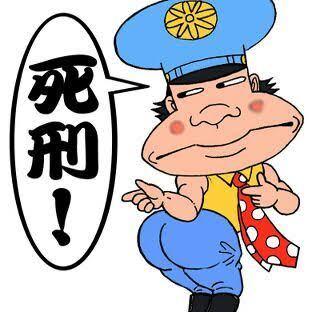 """金メダリスト・清水宏保、私生活も""""滑り""""まくり… 離婚し現在家賃5万円のアパート生活"""