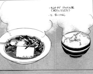 実際作ってみた事があるドラマ飯・漫画飯