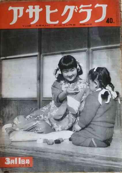 昭和の女子小学生がもっていそうな物