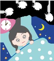 眠れない夜は・・・