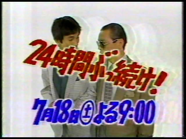 昔、楽しみにしてた夏のスペシャル番組