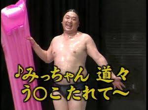 安田大サーカスクロちゃん、先月の月収は87万円 菜々緒の重圧に耐えかね告白