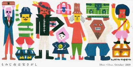 小池百合子氏、秋葉原でアニメ公約「東京全体をアニメランドに」
