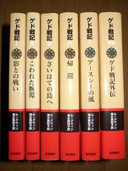読書感想文〜お勧めの本〜