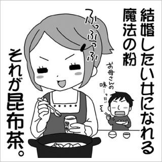 味噌汁の出汁は何ですか?