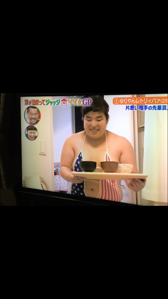 【画像】『ロンハー』で脊山麻理子アナがすっぴんと自宅&手料理を公開