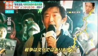 【都知事選不出馬】石田純一に売名疑惑「政治も語れるタレント」アピール