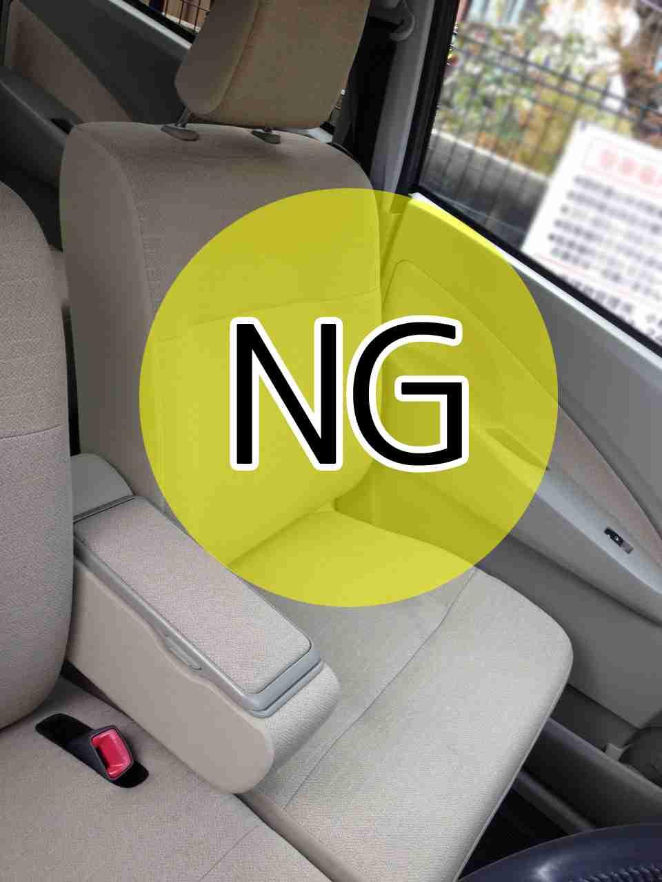 運転中、助手席の人にしてほしくない事ありますか?
