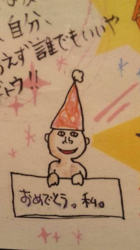 7月生まれのお誕生会(ノ´▽`)ノ♪