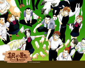 【漫画】あなたはどのグループに入りたいですか?
