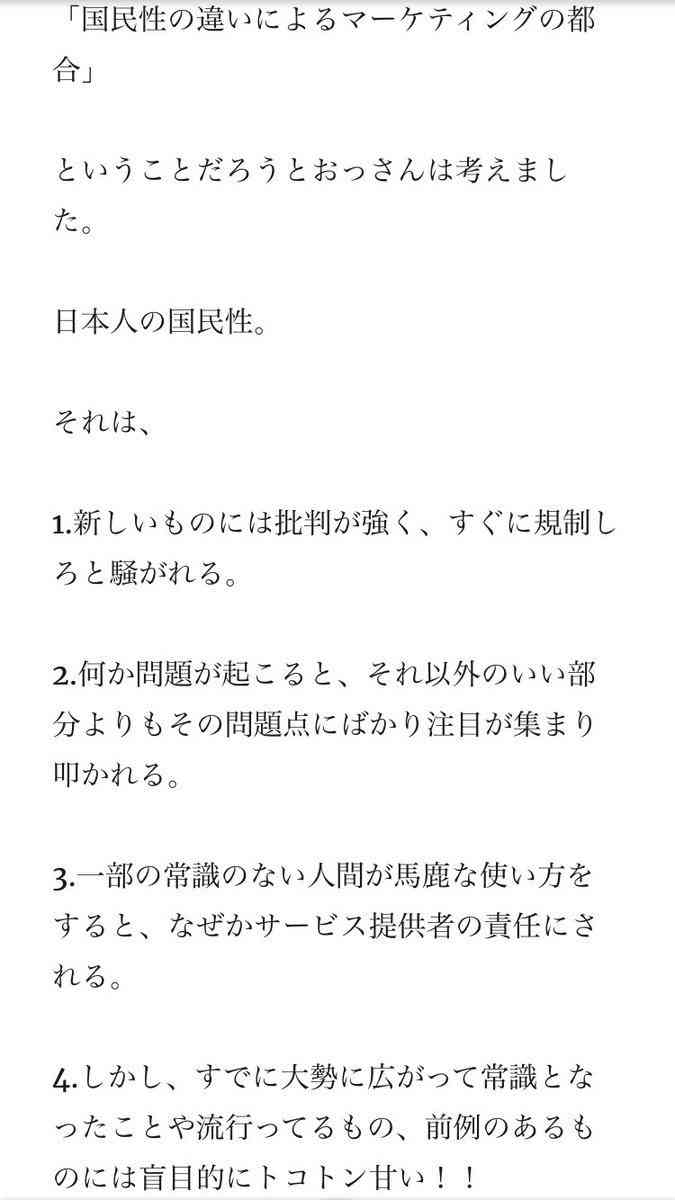 【ポケモンGO】任天堂株また急騰、ついに2万5千円突破 1週間で1万円高 関連でフジHD株も急伸