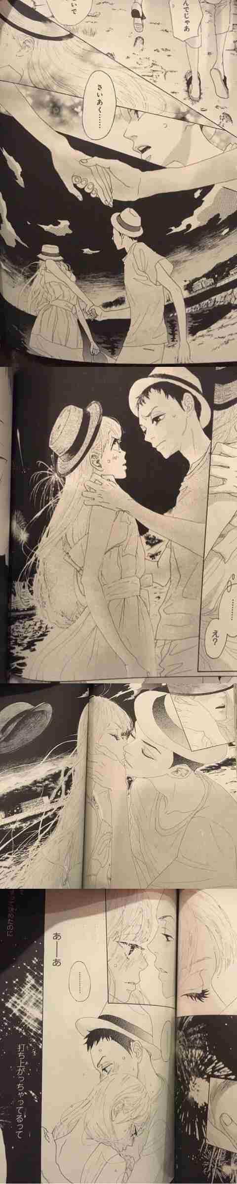 マンガのキュンとするシーンの画像